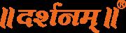 darshnam-logo